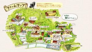 モクモクファーム地図